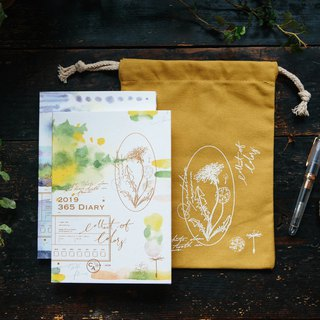OURS x Dimanche 2019 Forest Color Workshop Color Collection Dandelion Special Code