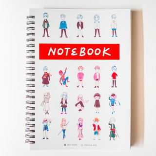 Brady illustration notebook