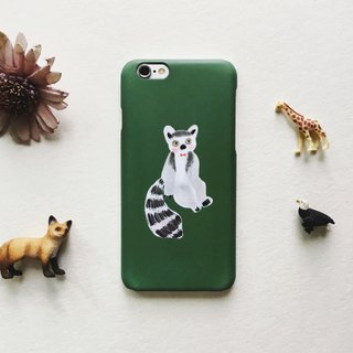 Zoo series lemur dark green matte phone matte hard shell