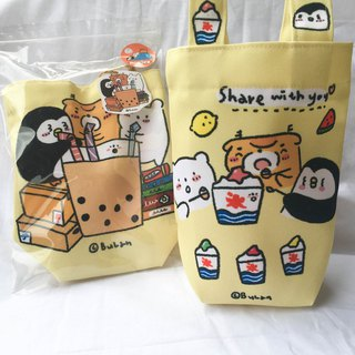 /Beverage bag/good friend is to share share with you