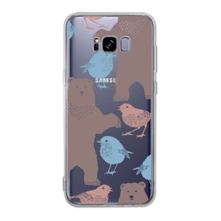 Samsung Galaxy S8 Plus Transparent Slim