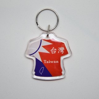 Taiwan flag clothing key ring