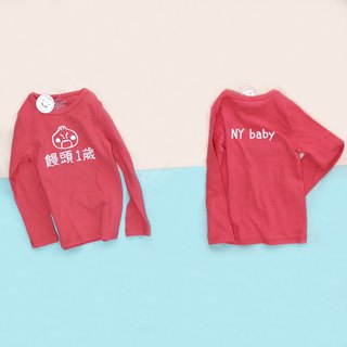 Customized positive and negative sides can be estimated non-toxic soft peach printing baby children's clothing parent-child men and women children's clothing lovers