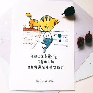 Reyki hand-painted resonance quotation illustrations postcard / your good