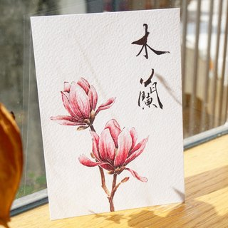 Postcard ~ dye ink painting - Magnolia
