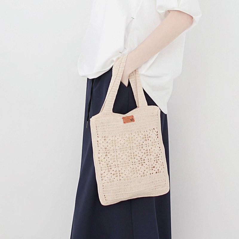 手工針織提袋-奶茶色│A5編織手提袋/七夕情人節