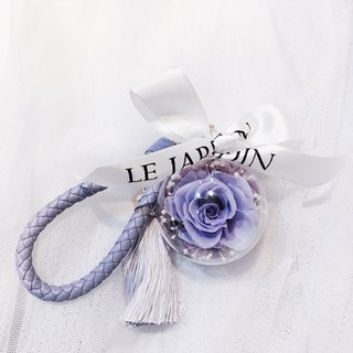 Le jardin Lavender Forest Purple Immortal Rose Keychain birthday present