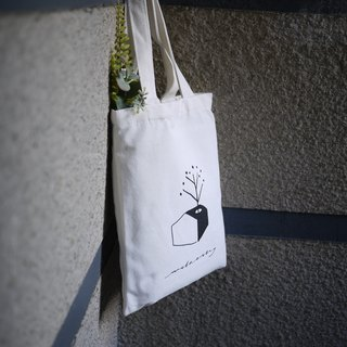 Wenshi Day Green Packing Shopping Bag