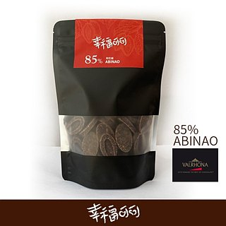 Taipei dark chocolate store, happy cocoa, ABINAO, Apia Snow, 85% dark chocolate