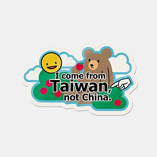 [] I am Taiwanese Mapus sticker - English Version