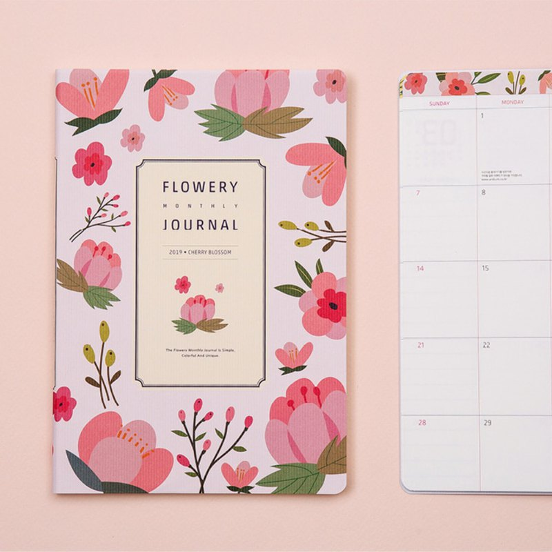 2019 FLOWERY MONTHLY JOURNAL Monthly Calendar - Cherry Blossoms