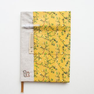 Tembusu squirrel - adjustable A5 fabric bookcover