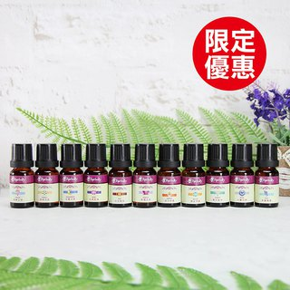 Herbal True Flavour Fragrance - Complex Essential Oil (10mlx11)