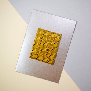 Elegant Origami Art Pearl Champagne Golden Diamond 3D Greeting Card