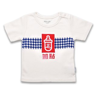 Baby Neutral Baby Tee - Add More Milk