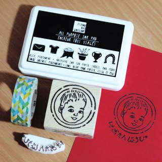 Hand engraved rubber stamp - baby birthday medal (unit: 1)