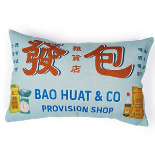 Bao Huat Provision Shop Cushion Cover