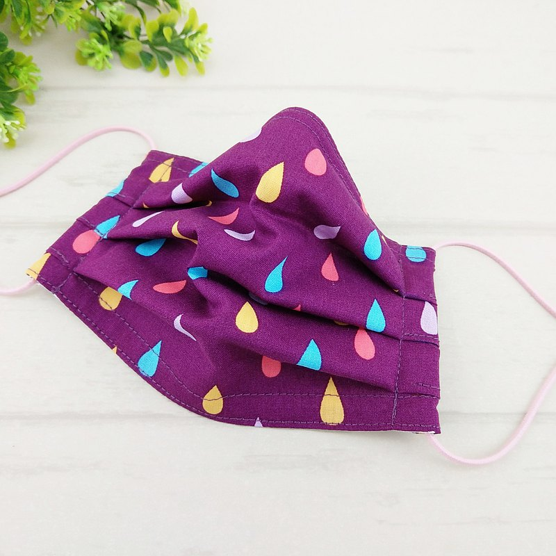 彩色雨滴-2色可選。有壓條有開口棉質布口罩