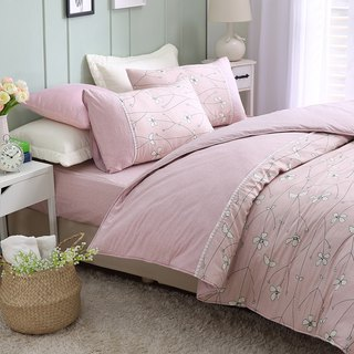 Extra large [Love] Small flower bed lovers lover language (powder) dual-purpose bedding package four-piece King size