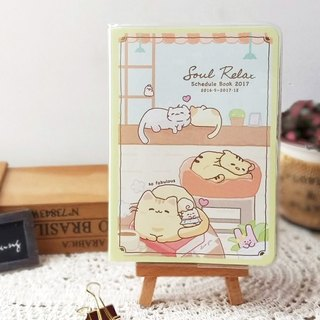 Dollmei 2017 meters cat illustration desk calendar / calendar / calendar book # 03 Coffee Shop cute cat kitty _ _ _ Healing Christmas gift _ New Year's gift (color)