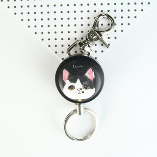 i Slip Key Chain Series - Hand painted Wind Series -H7. Black and White Cat (Black)