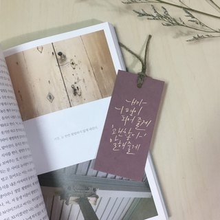 I will stand by your side|| Bookmarks bookmark