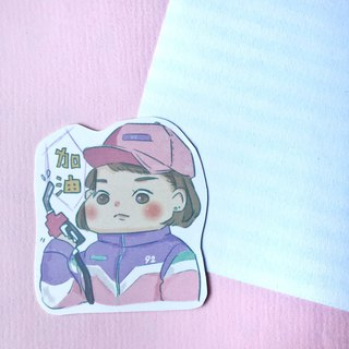 Waterproof stickers (white background) Come on! 92 girls