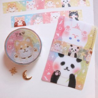 Sweet Collection │ Paw Paper Tape Recycled