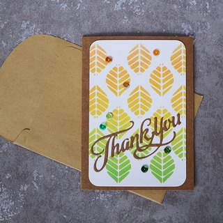 Apu manual card layer fade color leaves thank you card universal card THANK YOU