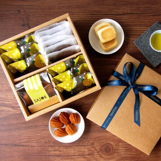 Moonlight Roaming - Mid-Autumn Festival Gift Box
