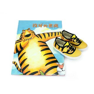 Elastic band shoes color YELLOW for toddler, includes the shoes and a story book