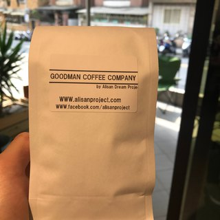 Colombian Geisha 200g washed
