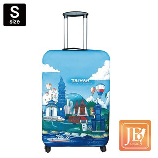 Colorful suitcase set - Taiwan Sky-S