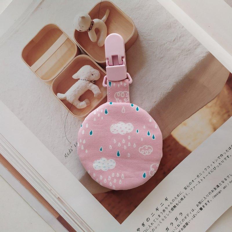 小雨滴 圓型平安符袋 彌月禮物 平安符袋 香火袋