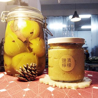 Moroccan pickled lemon