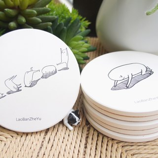 Boss this fish - Rollover 5+1 special combination before life [Ceramic absorbent coasters]