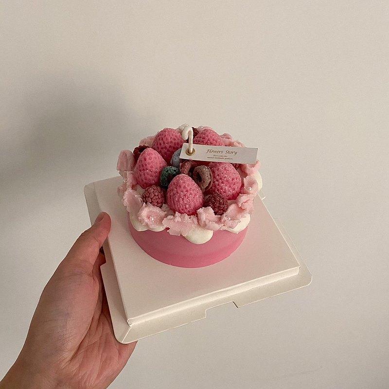 綜合莓果造型 4寸蛋糕蠟燭 香氛蠟燭 大豆蠟 蠟燭 香氛