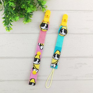 Stay cute banana dog - 2 colors available. Handmade pacifier chain (for vanilla nipples)