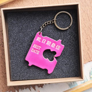 #成品制作This date best hand dyed peony leather key ring BEST DATE lettering