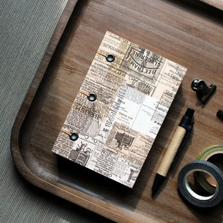 Vintage hand stitched hardcover notebook