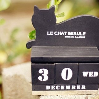[Good day] Miscellaneous fetish kitty desk calendar