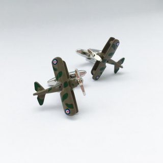 Camouflage Aircraft Cufflinks Front Camouflage Plane Cuffink (Movable)