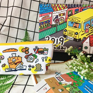 Desk calendar + pencil box to buy together