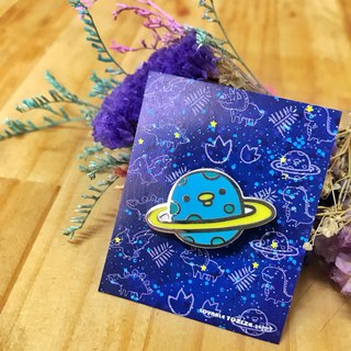 Cute Dinosaur Planet Metal Brooch - Planet