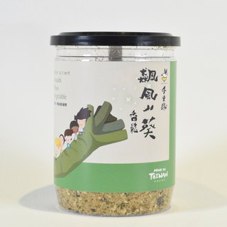 Thousands of miles soared Mount wasabi incense pine 200g