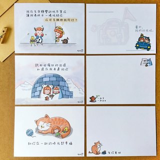 Three with home / card