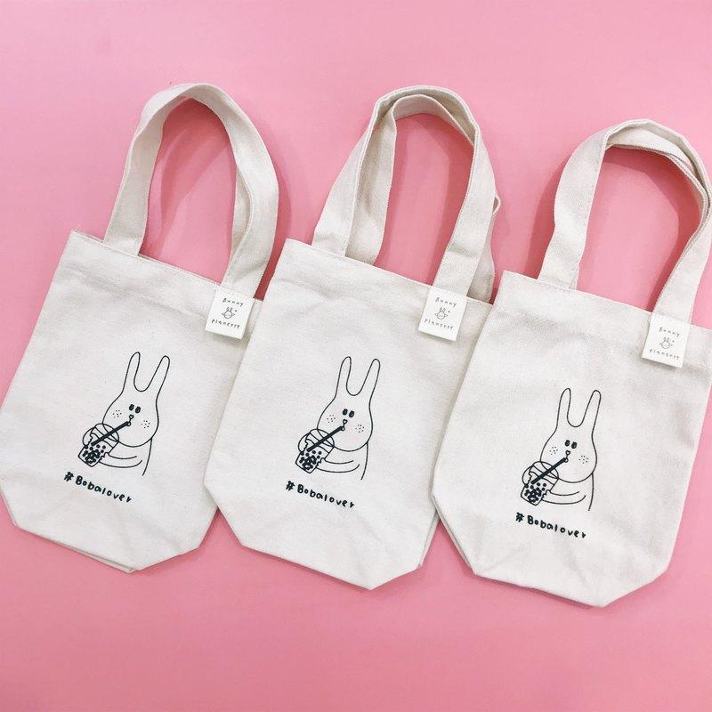 【安心出貨】#Bobalover 隨身小物飲料提袋 / 現貨