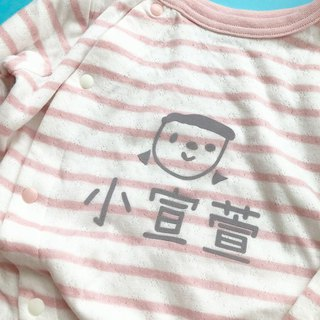Soft baby clothes babysuit baby gift