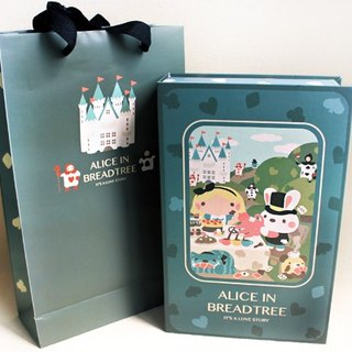 Meet the happy fairy tale Alice in Wonderland - Sesame + Coffee Egg Roll Gift Box