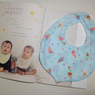 : Ice cream breathable bibs (blue):